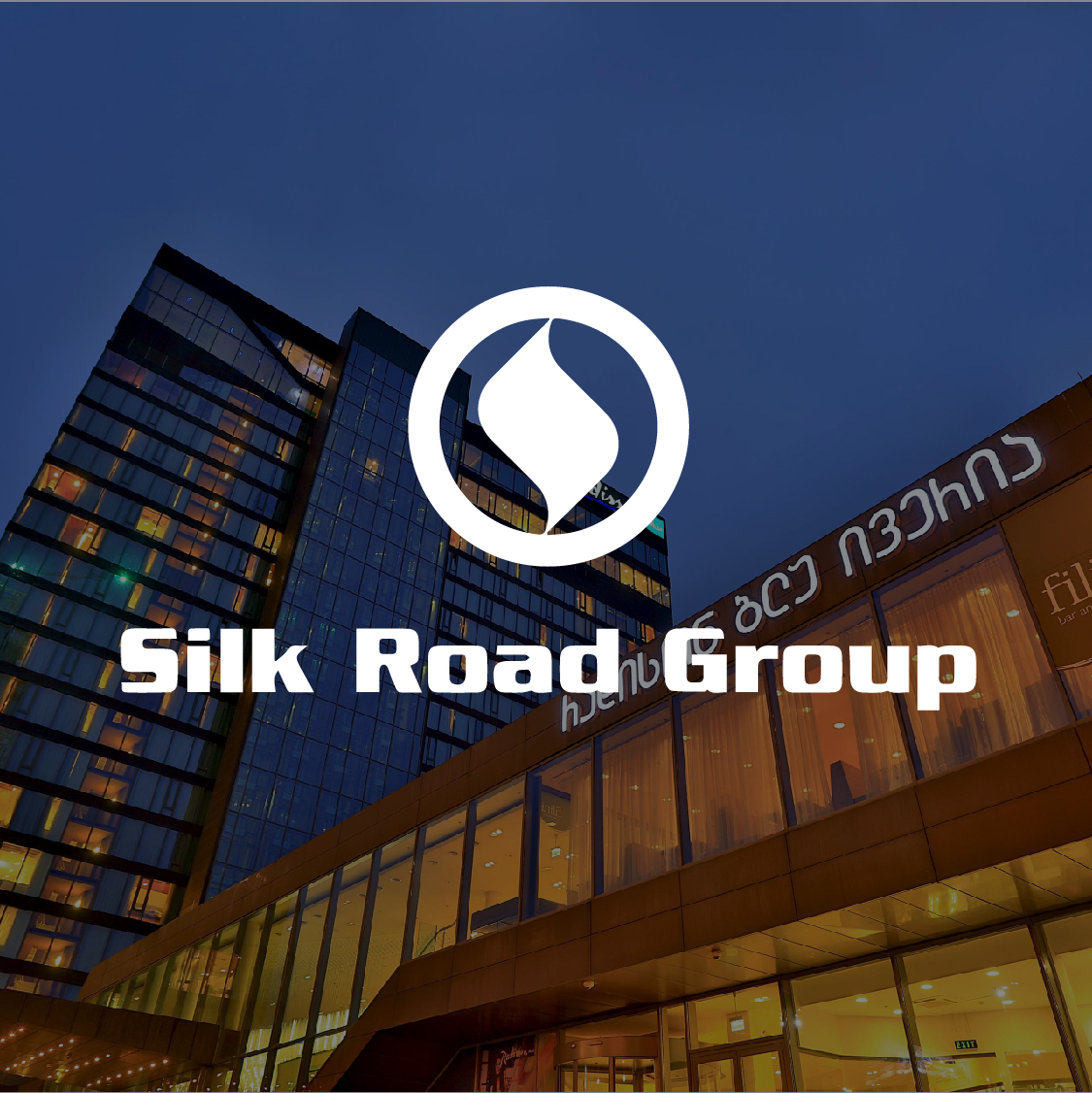 SAP Business One at Silk Road Group companies