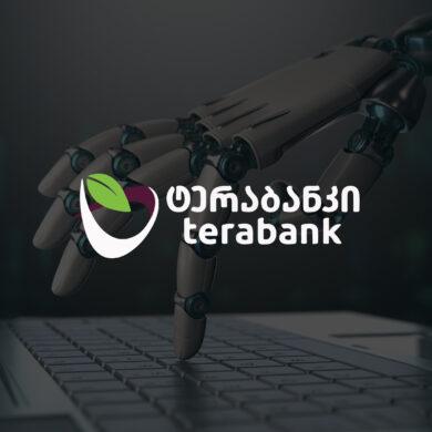 ტერაბანკი BDO Digital-ის პარტნიორობით პროცესების რობოტიზაციას (RPA) იწყებს